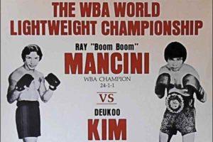 Ray Mancini vs Kim